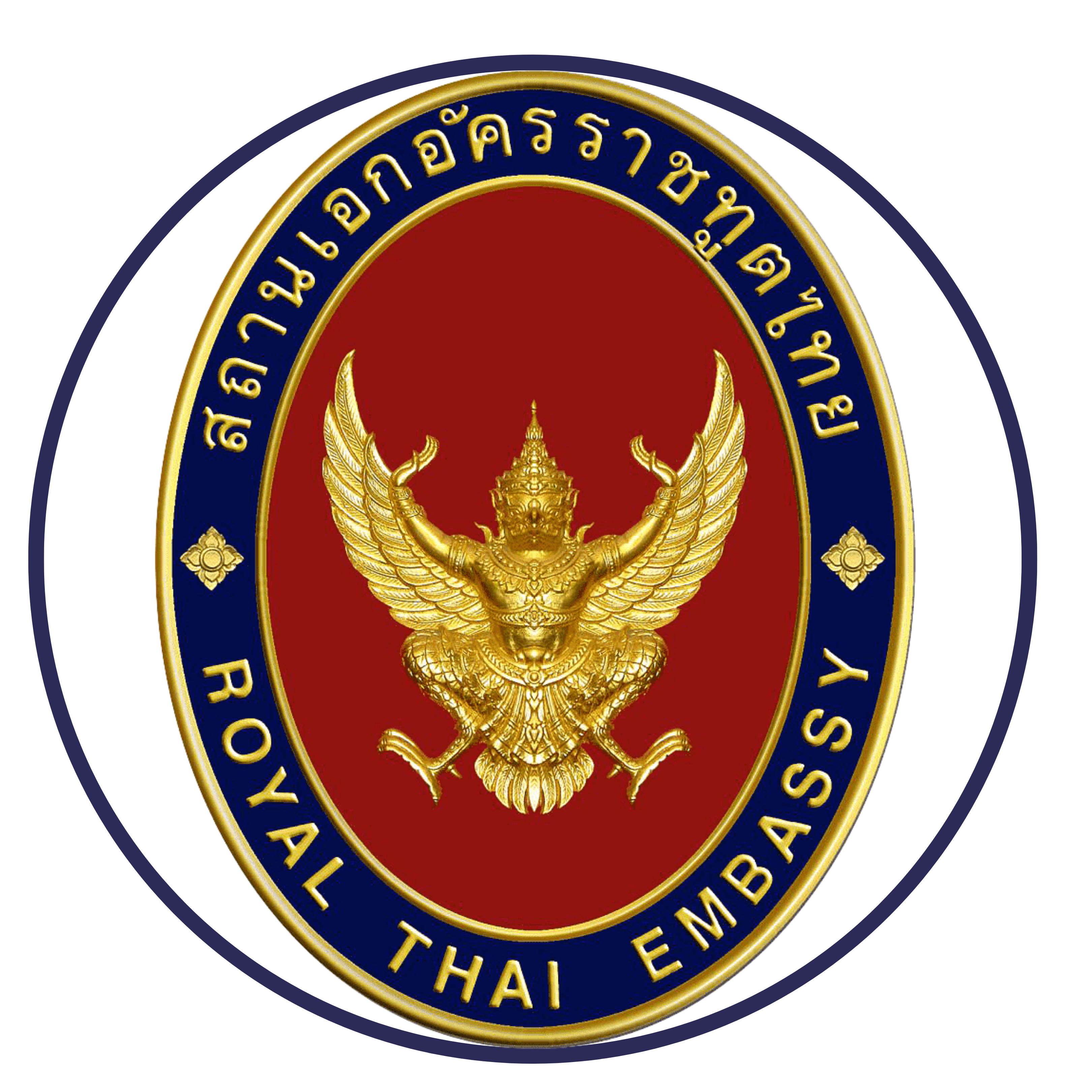 ROYAL EMBASSY OF THE KINGDOM OF THAILAND